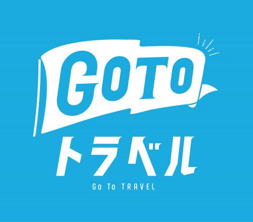 GOTO.png
