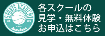 taiken_midori.jpg