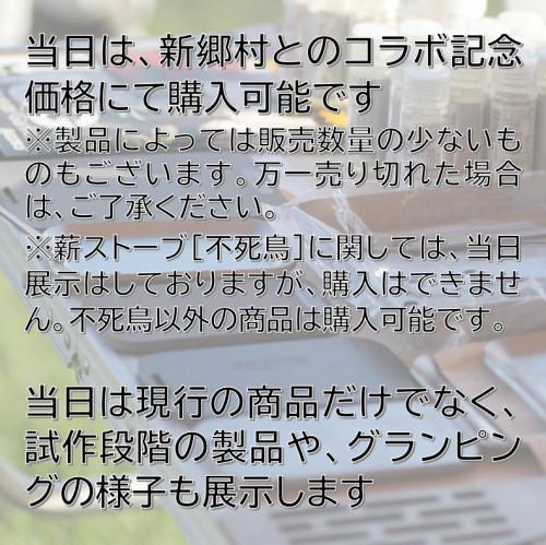 告知画像③.png