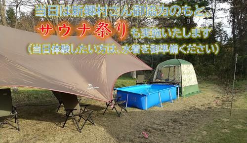 12/5 告知②.jpg