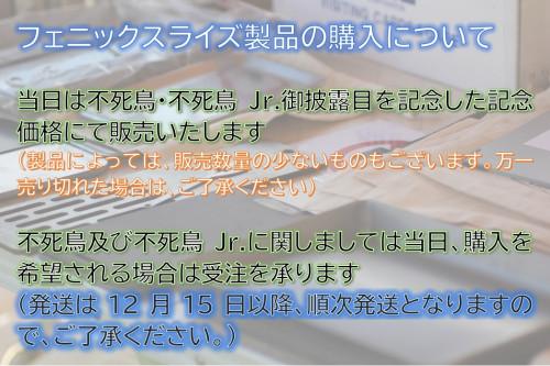 12/5 告知③.jpg