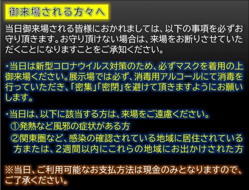 12/5 告知④.jpg