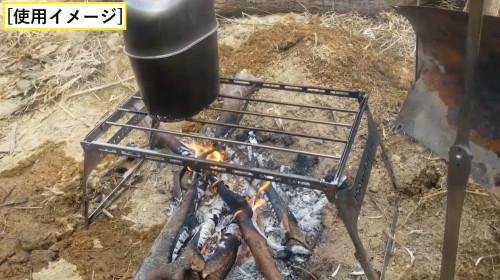 焚き火台8.png