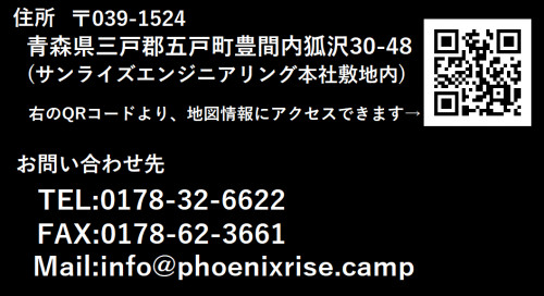 開店お知らせ3.png