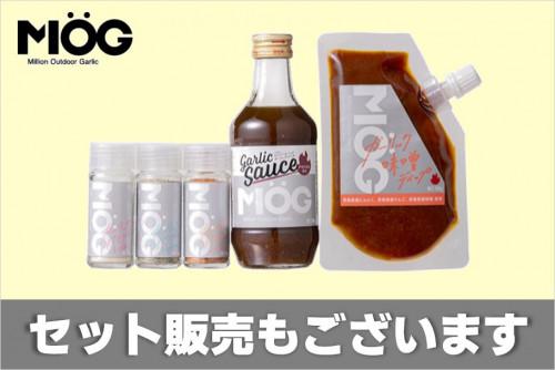 セット販売 Botton.jpg