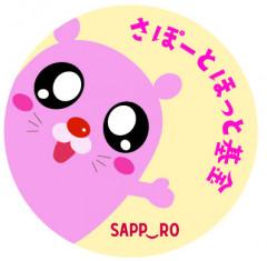 市 ホームページ 札幌 新型コロナウイルス感染症の市内発生状況/札幌市