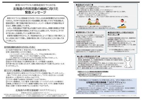 PowerPoint プレゼンテーション.jpg