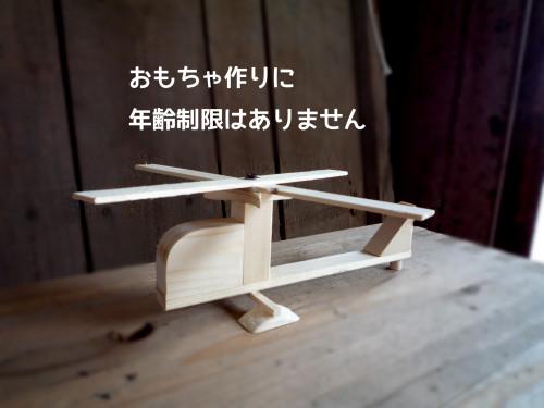 2012morikatu3.jpg