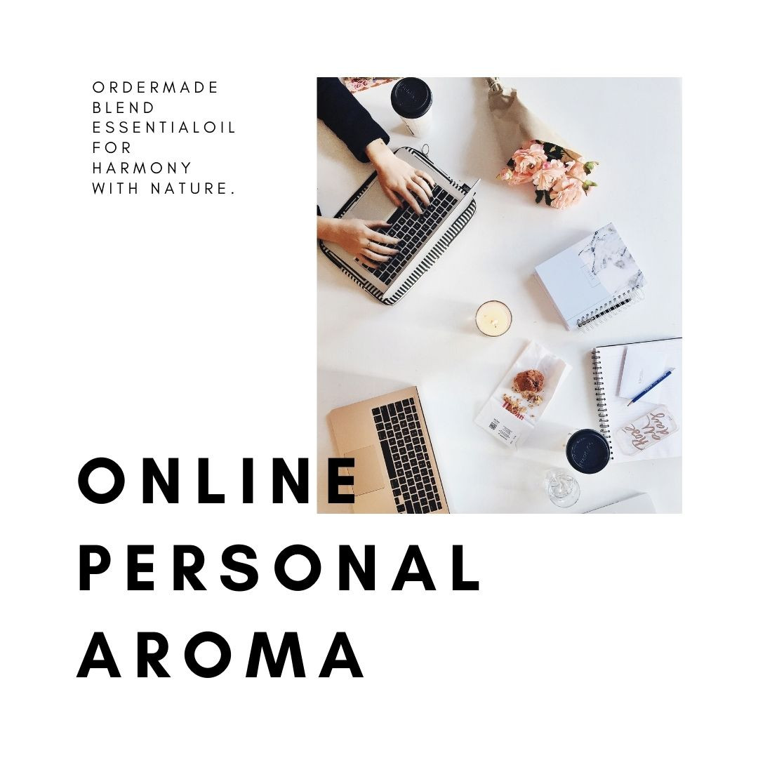 Online personal aroma counseling