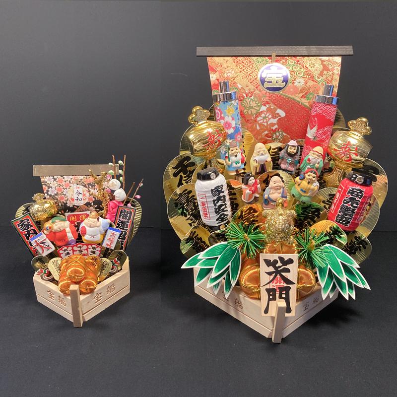宝船マス-takarabunemasu-