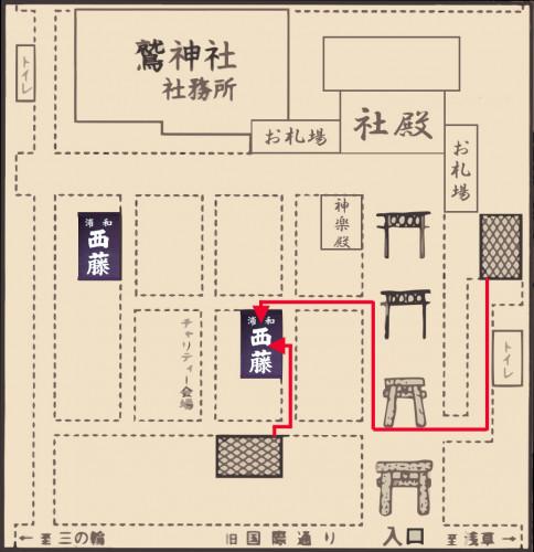 nishifuji_ootori_map.jpg