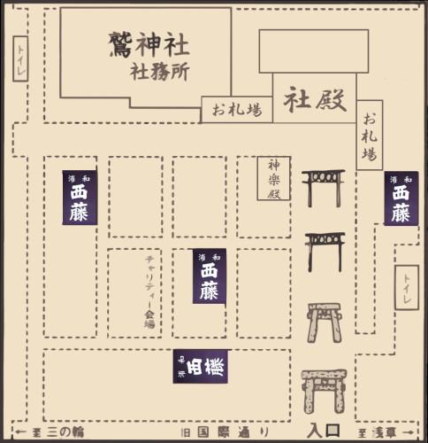 nishifuji_ootori_map2021.png