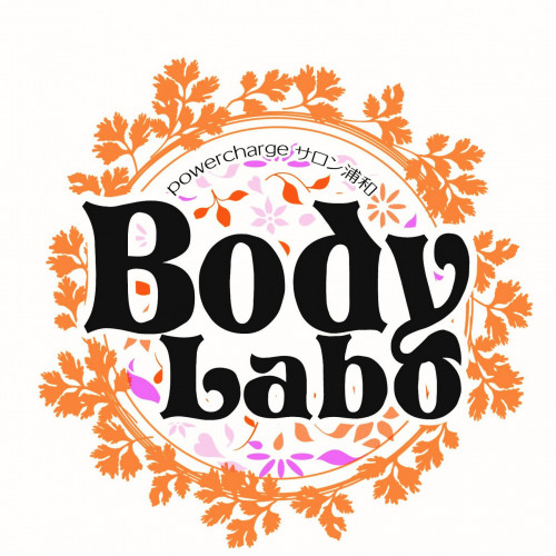 Body Labo powerchargeサロン浦和