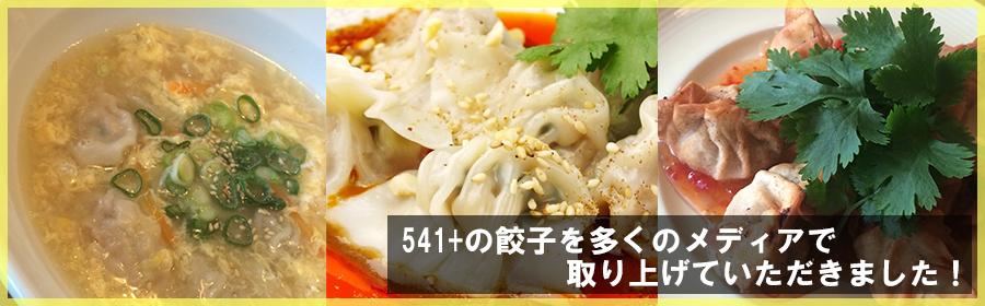 koyoi_media01.jpg