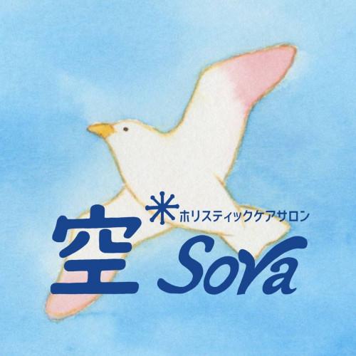 ホリスティックケアサロン空ロゴ (1).jpg