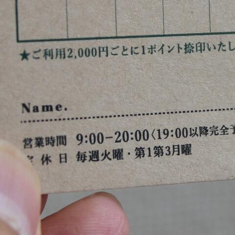 IMG_1503-001.JPG