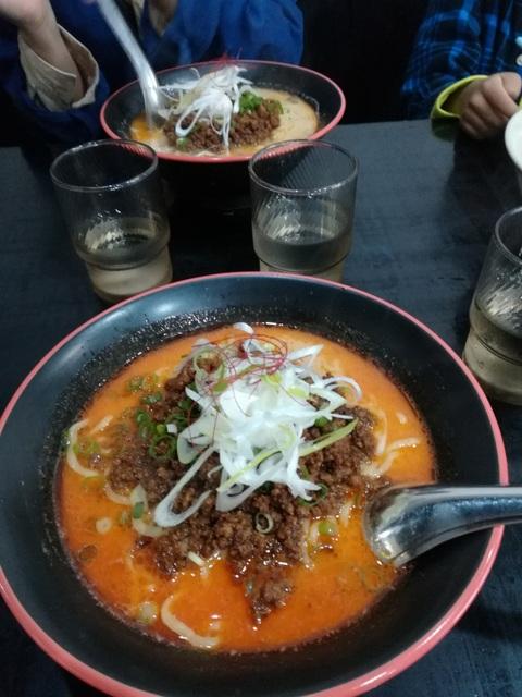 麺の月担々麺1辛