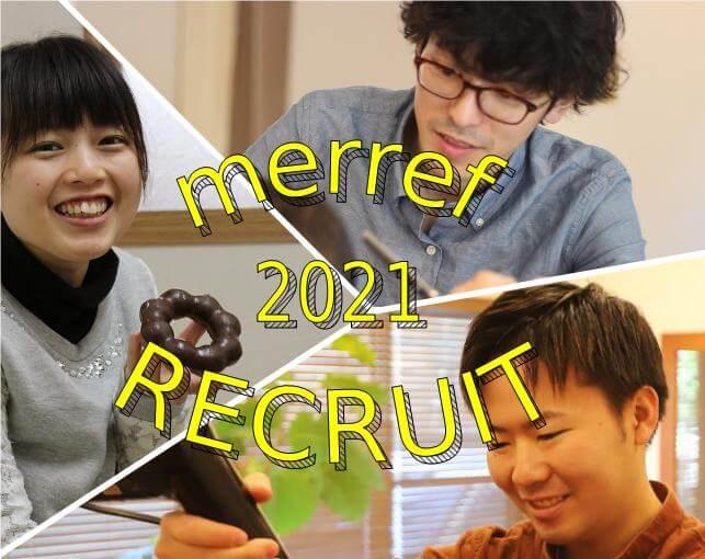 理容師リクルート2021