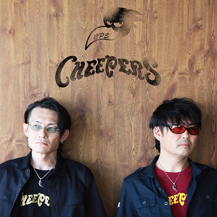 cheepers2-00.jpg