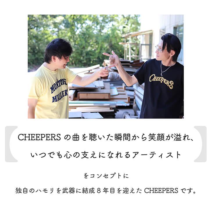 cheepers2-02.jpg