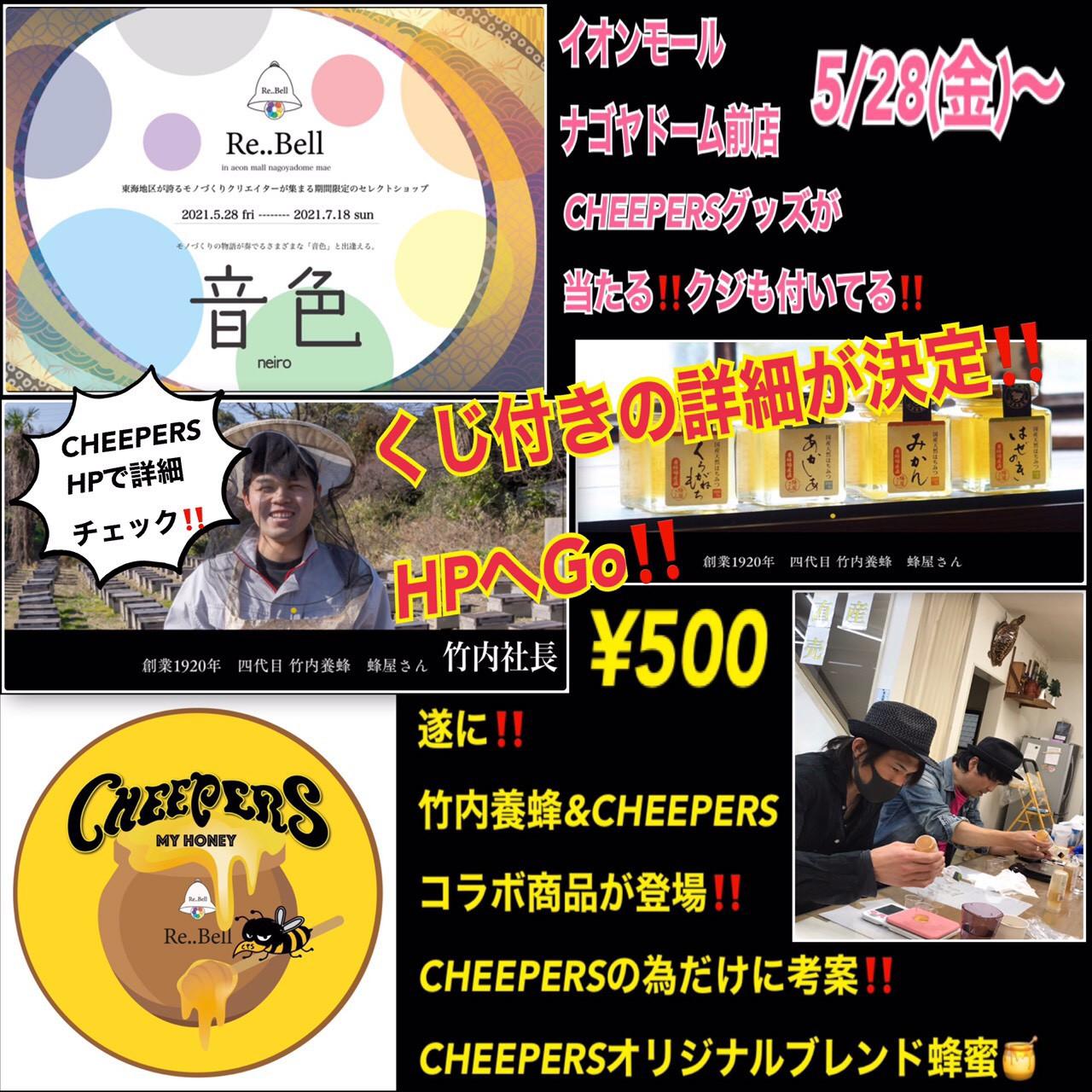 S__99090444.jpg