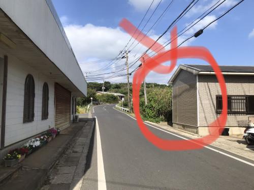 まなび島02館_外観.jpg