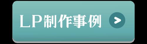 お問い合わせ (5).png