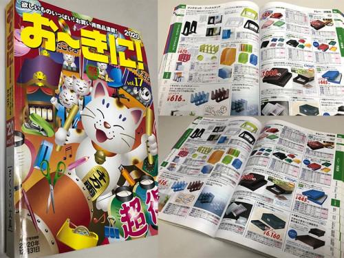 top-catalog.jpg