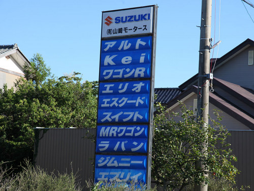top-car2.jpg