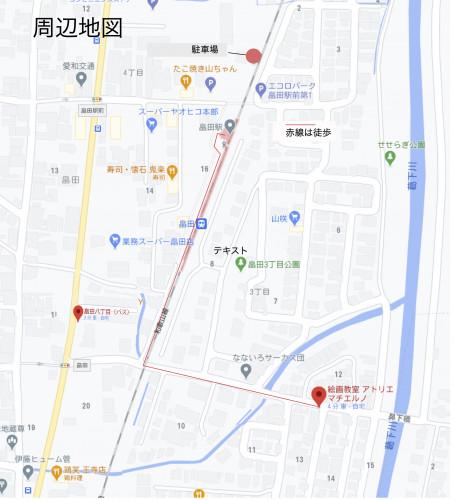 アトリエ地図1003.jpg