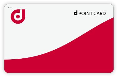 dカード.png