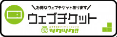 logo-events.png
