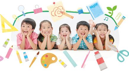 子ども5人のイメージ