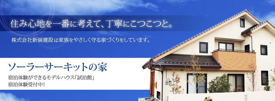 signboard_top.jpg