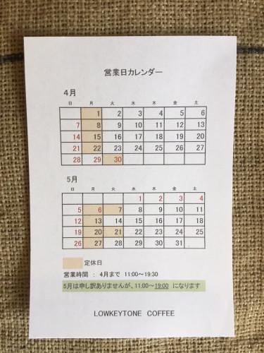IMG_0912.JPG