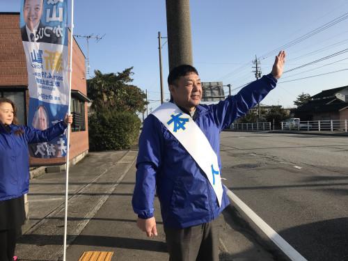東富山1.jpg
