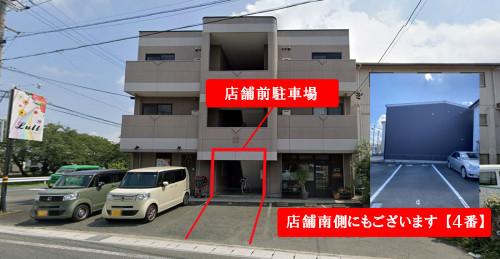 駐車場1.jpg.jpg