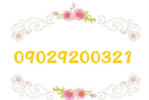 CE602BCB-7ED5-4B53-9DBF-7F04F07F3D98.jpeg