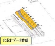 02_(H28.03.29) 平成27-28年度 川島漏水対策工事_3Dsekkei.jpg