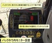 03_(H28.03.29) 平成27-28年度 川島漏水対策工事_3DMG.jpg