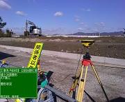02_(H30.07.31) 平成30年度 広島低水護岸工事_ICT4.jpg