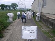 01_2019(令和元年)7月7日_アドプト活動「清掃活動」_ado2.jpg