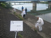 02_2019(令和元年)7月7日_アドプト活動「清掃活動」_ado3.jpg