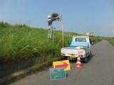 00_2011(平成23)年7月23日_安全施設清掃活動kabu1.jpg