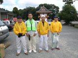 01_2010(平成22)年10月22日_四国遍路道清掃活動_seisou1.jpg