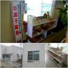 災害時における備蓄食料確保の取組_collage.jpg