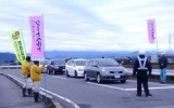 01_2010(平成22)年2月6日_人の波運動_hitonami.jpg