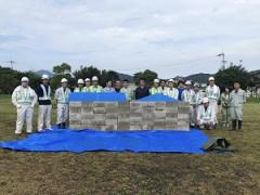 00_2019(令和元)年9月1日_鳴門市防災訓練参加_NARUTO1.jpg