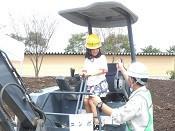 02_2019(令和元)年9月1日_鳴門市防災訓練参加_NARUTO2.jpg