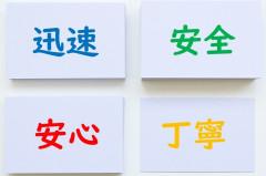 4原則(正式).jpg